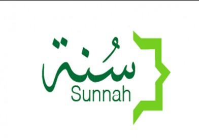 Sunnah Rosul
